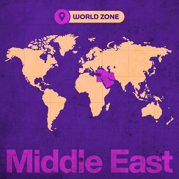 Middle East (2021)